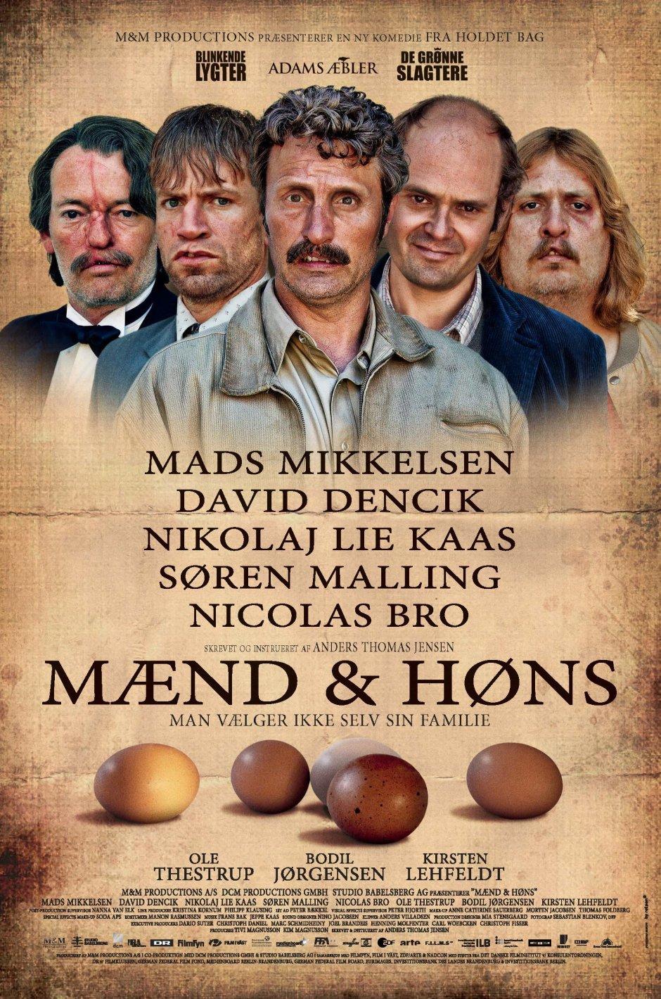 men-chicken-2015-poster